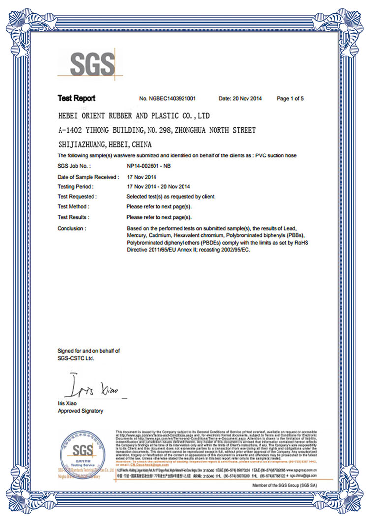 certificate of pvc suction hose